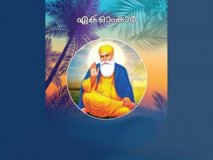 Guru Nanak Stories in Malayalam