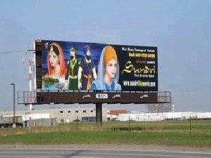 Imposing Sundri Billboard near Dixie Gurughar, Toronto
