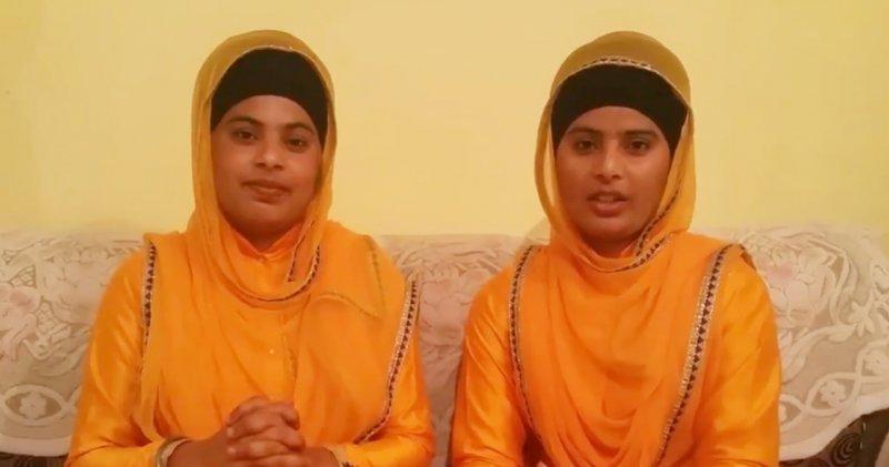 Dass de jahaj nu mp3 download dhadi jatha machhiwara sahib walian.