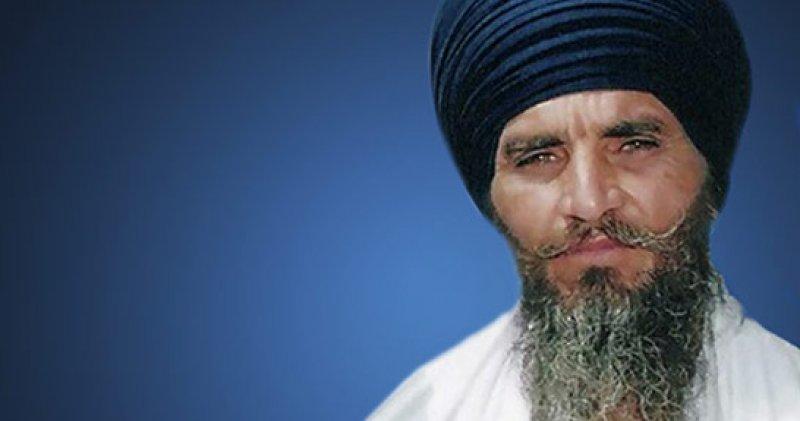 Nitnem: Bhai Jarnail Singh Playlist | SikhNet
