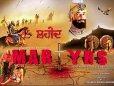 martyrs-thumb.jpg