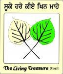 The Living Treasure's picture