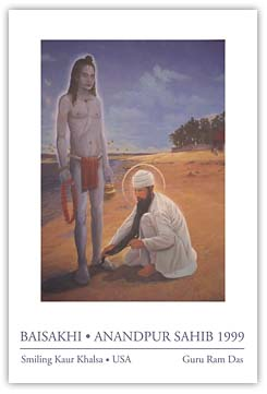 Guru Ram Das and Baba Siri Chand